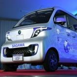 『【衝撃】中国製EV、日本に本格上陸!佐川急便が7200台採用で日本車壊滅の序章か』の画像