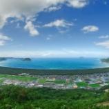 『いつか行きたい日本の名所 虹の松原』の画像