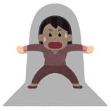 『【衝撃】「レディースデー」廃止』の画像