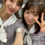 『【乃木坂46】阪口珠美のバッサリボブカット、ついに写真がインスタで公開へ!!!!!!!!!!!!』の画像