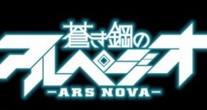 新アニメ『蒼き鋼のアルペジオ』最新PV第5弾とED曲情報!