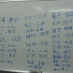 日本語ってどうして同音異義語が多すぎるのん?