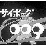 『004に会えるかな?』の画像