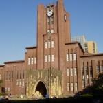【国内】 東大、「国際卓越大学院」設置へ  新学長が方針
