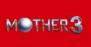 Wii U VC『MOTHER3』配信を記念して、シリーズ作が20%OFFになるセールを実施!