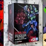 『12月12日店頭販売「DYNACTION 汎用ヒト型決戦兵器 人造人間エヴァンゲリオン初号機」製品サンプル開封レビュー』の画像
