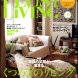 『雑誌に載りました』の画像