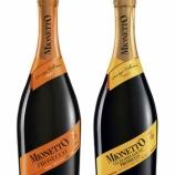 『【新商品】泡ワイン人気№1のプロセッコ「ミオネット」から2品』の画像