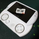 『【レビュー】PSP goにmicroSDを取り付けられるMODパーツ「M2 Dummy Adapter FPC for PSPgo」』の画像