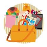 『Amazon Fire 7 タブレット ---Amazonプライム会員で旅行には欠かせない相棒!---』の画像