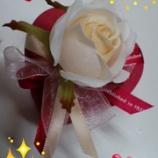 『ハッピーバレンタイン♪』の画像