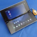 『Sony Tablet P』の画像