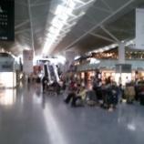 『名鉄その2 空港接続特急「ミュースカイ」に全区間乗車してきました(中部国際空港・新鵜沼間)!』の画像