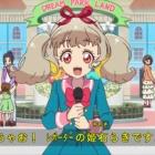 『アイカツオンパレード! 第15話 感想でござるッ!「ぽわ☆フワ♪ドリーミン」』の画像