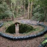 『いつか行きたい日本の名所 寺山炭窯跡』の画像