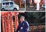 鳥取中央有線放送(TCC)