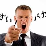 ネットで言い争いになって暴言吐いたら訴えるとか言われたんだが助けてくれ!!!!
