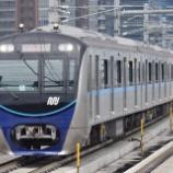 『【ジャカルタ地下鉄】3月19日、大統領乗車の本当の理由』の画像