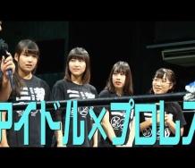 『【動画】アイドル×プロレス #アプガプロレス が出来るまで! プロレスデビュー編vol①』の画像