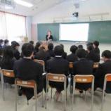 『企業の方を招いた授業』の画像