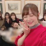 『活動休止中の日向坂46影山優佳が加藤史帆のブログに登場!』の画像