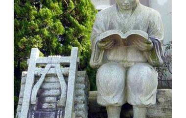 『二宮金次郎』の画像