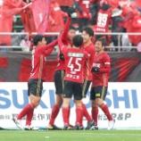 『ツエーゲン金沢 先制されるも連続ゴール!! 千葉に劇的逆転勝利!!今季初の連勝』の画像
