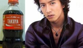 (トレンド】   日本で 「名前がついたコカ・コーラのボトル」に 15000円の値段が付いているらしい。  海外の反応