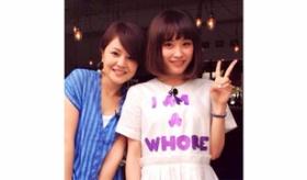 【日本の語学】    モーニング娘。が変な英語表記のTシャツを着て、話題になっている模様。  海外の反応