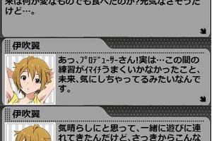 【グリマス】PSL編シーズン1乙女ストーム! [第4話]落ち込んだって、大丈夫