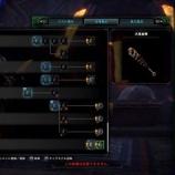 『【MHWアイスボーン】ラージャン武器の攻撃力高スギィ!やりたくなりますよ~』の画像