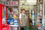 京阪郡津駅前に『駄菓子屋さん』がある!~20年以上前からやってます~