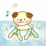 『体から出る白いモヤモヤで遊ぶ弟』の画像
