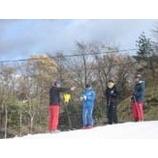 『軽井沢初滑りキャンプ&オープニングRCキャンプ2期終了』の画像