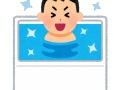 【悲報】五輪マラソンのテスト大会、ゴールに「氷風呂」を設置 → 利用した選手はゼロ