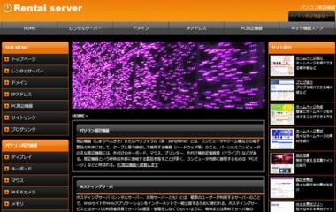 『パソコン周辺機器』の画像