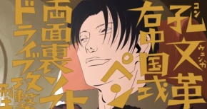 TVアニメ『ピンポン』ラリーCM第2弾「チャイナ編」公開!放送は4月10日から