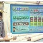 任天堂「東大卒を雇いまくった結果wwwwww」