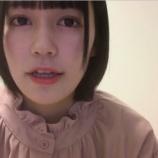 『[動画]2018.05.31(21:29~) SHOWROOM 「=LOVE(イコールラブ) 諸橋沙夏」@個人配信』の画像
