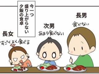 食事時間が盛り上がらない…食べない息子の一言で知ったその原因【ほわわん娘絵日記 第33話】