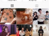 【速報】西野七瀬さん、乃木坂メンバー初のインスタフォロワー100万人突破まる!!!!!!!!!