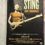 『最高!最強!次も待ってるよ!STING MY SONGS TOUR in 丸善インテックアリーナ大阪』の画像