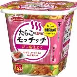 『【スーパー:カップ焼きそば】エースコック たらこ味焼そば モッチッチ だし塩仕立て』の画像