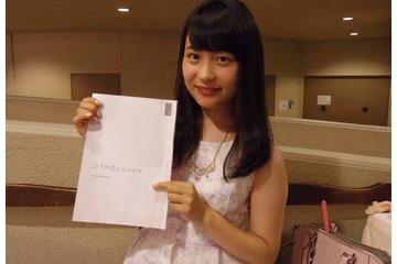【画像】北海道ローカルの日下怜奈アナが可愛すぎると話題にwxwxwxwxwxwxwxwx
