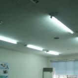『経理 生産管理 LED照明 省エネ』の画像