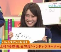 【欅坂46】欅ちゃんお給料上がってきてる?