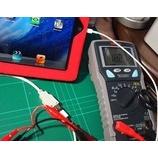 『iPod touchやiPhone、iPadのLightningケーブルは、純正をオススメする理由とは?。iPad(iPhone)が充電できない、充電が遅い理由。』の画像