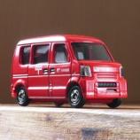 『トミカ №068 郵便車』の画像