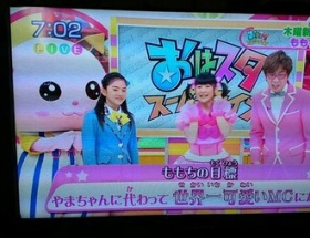 日テレ→小保方 テレ朝→小保方 TBS→小保方 フジ→小保方 テレ東→「ももち」wwww