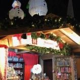 『クリスマスマーケット~ヨーロッパの雑貨~』の画像